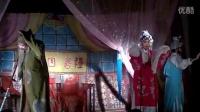 平顶山青年越调《真假罗成》陈荣、高红心2片段20140406380