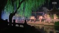 หลิวอี้เฟย Liu Yi Fei 劉亦菲 [MV]