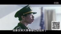 K2中国好声音年会-百家好b
