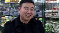 郭海涛2元商品批发