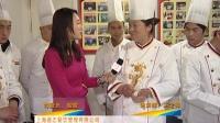 上海老味道专访不一样的生煎包做法看了就会做