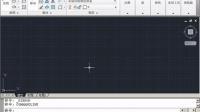 cad布局教程cad三维制图教程cad视频教程1.4