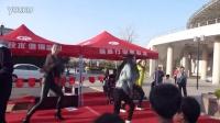 2014诸城光电汽车博览会福田迷迪展会现场美女舞蹈江南style