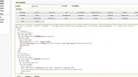06. 门户网站建设(DEDE CMS