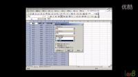 Excel精典小实例-01分类汇总