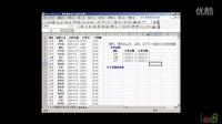 Excel精典小实例-02高级筛选例子