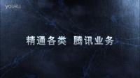 绝色经典娱乐传媒【AE模板之冰点震撼视觉】