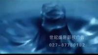 视频: 湖南海济商城姬灵羊胚胎幼因子原液1全国招商咨询QQ506574546