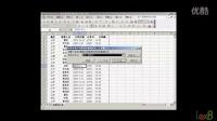 Excel精典小实例-06数据透视表创建