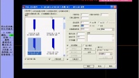 mastercam9.1数控车床 电脑编程视频教程