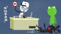 一分钟让你了解无偿献血 89