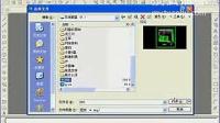 AutoCAD2004视频教程基本知识大全-可以去沈芸蒂博客下载高清版