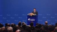 博鳌峰会 李克强发表主旨演讲回应南海挑衅
