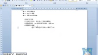 cad中文视频教程