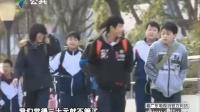 东莞:学生质疑学校违规收补课费
