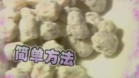 宫廷香酥花生米