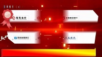 视频: 维之圣网络POS机(德胜系统)凤华团队 德胜创业QQ 934465950