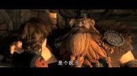 《驯龙高手2》曝最新中文预告 小嗝嗝率龙族掀起空中大战