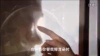 Xin Yue Chuan Qi 《星月传奇》 MV