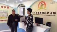 燕郊东方夏威夷国际幼儿园装修客户感言
