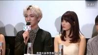 【韩娱】《我们结婚了世界版第二季》记者会KEY
