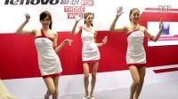 台北春季电脑展台湾美女热舞 Lenovo 联想开场舞1