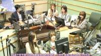kiss the radio 140410