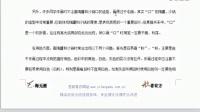 的画法-北京艺航教育艺考水粉静物-陶罐和砂锅