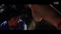 《豪情3D》预告片