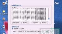 4、图片批量压缩工具-照片无损压缩-照片压缩处理软件-减小十倍