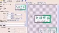 3、图片放大不失真不模糊-照片放大模糊怎么办-图片格式转换软件