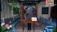 今日生活:《麻将做记号 店主心生疑》(20140414)VA0