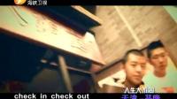 140416《生活接力棒》天津 津门说唱之王 vs 台湾 窑烤面包达人