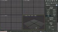 3dmax建模3dmax培训教程3dmax基础3dmax视频教程模型 3dsmax2011