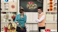 咖喱鸡腿 140414