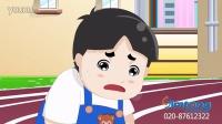 控制肥胖短片 广州flash动画制作公司欢迎咨询