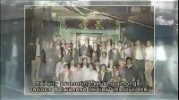 KUNG FU QUEST 2 - BA JI QUAN ep 3 《ENG SUB》