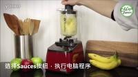 美国布兰泰 Blendtec 搅拌机食谱 - 苹果香蕉婴儿食物