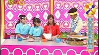 【大小姐組合吧】第64集-香蕉核桃蛋糕