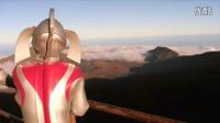 奥特曼夏威夷度假第三季【毛伊岛 哈雷阿卡拉国家公园】