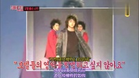 Section TV 演艺通信 140413