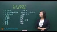 学习韩语发音 怎样才能学会韩语 韩语入门学习