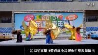 2014国际东方舞大赛  世演集团  澳门演出公司