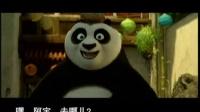 """苏宁电器活动宣传,特色形式,仿""""功夫熊猫"""",动画配音"""