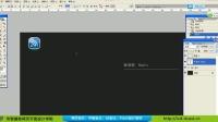 AI视频教程-003-简单拟物化2.5D图标-传智播客网页平面UI设计学院