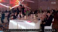 深圳电视台专访澳门星际酒店营运副总裁兼总经理 苏泽霖先生