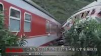 视频: 环亚平台QQ40015179 江西发生列车脱线事故 已导致30人死伤
