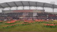 郑州大学2014年校运会开幕式高大上的扇子舞(下)