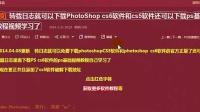 [PS]平面设计coreldraw软件ai教程coreldraw教程photoshop软件教程