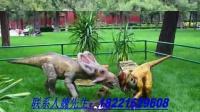 恐龙侵袭恐龙展览